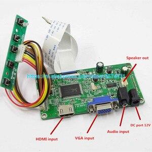 Бесплатная доставка комплект для B156HTN03.9 B140HTN01.B LTN156HL05-D01 LTN125HL03-401 HDMI + VGA LCD светодиодный LVDS EDP контроллер плата драйвер