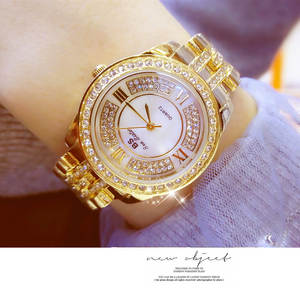 BS Classic Fashion Leisure Linked List Brand Women's Watch
