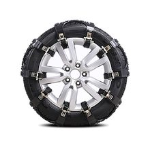 Hot 1pcs TPU Car Winter Tires Snow Chains Wheels For Car Suv Car-Style Anti-Skid Autocross Winter Auto Parts Car Accessories(China)