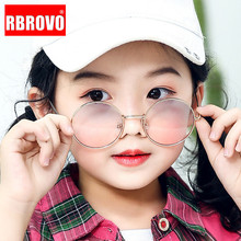 RBROVO Fashion Round Sunglasses Children Brand Designer Glas