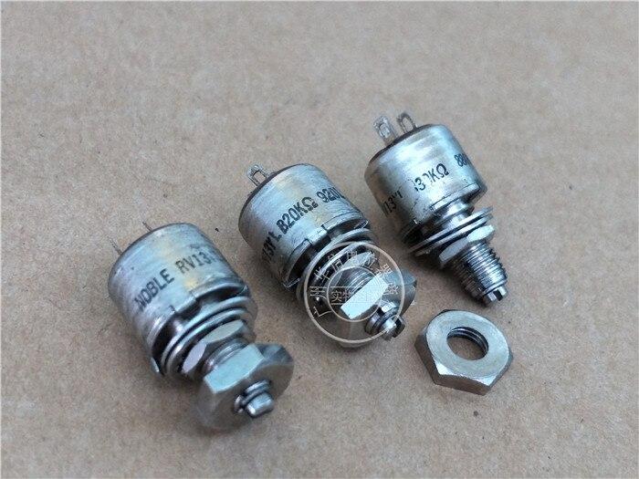 1 шт. для Японии Импорт RV13YL B15K B20K B30K B50K B100K однопотенциометр длина ручки 12 мм