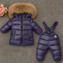 Newborn baby down suit boys and girls winter skiing suit thickness - 30 degrees natural fur collar 2-6 years old