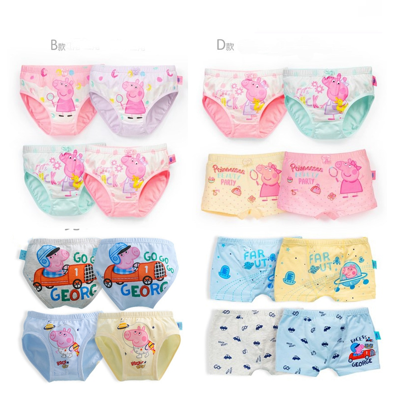 1pcs Genuine Peppa Pig Plush Gift Peppa George Underpants Cotton Children's Underwear Kids Boys Girls Birthday Christmas Gift