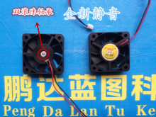 New mute rolled goods original spot pigs 5 cm 5015 cm 12 v double needle bearing cooling fans(China)
