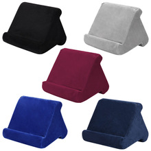 Smartphone Holder Multi-Angle Soft Pillow Pad Stand For IPad Magazine T