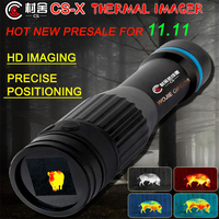 CUNSHE CS-X thermal vision patrol infrared night vision thermal imager riflescope night vision hunting optics rifle scope sights
