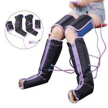 Компрессионный массажер для ног, электрическая циркуляция, оболочка для ног, для тела стоп, лодыжек, терапевтический массажер для икры
