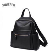 Suwerer новая женская сумка из натуральной кожи высококачественный