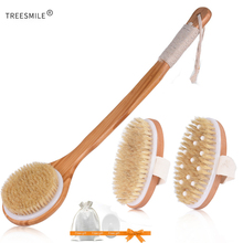 TREESMILE Natural Bristle Bath Brush Exfoliating Wooden Body Massage Shower SPA Woman Man Skin Care Dry D40