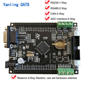 STM32F4 Industrial Control Development Board STM32F407VET6 429VE ARMCortex M4 Internet of Things UART RS232 485 CAN ADC Acquisit недорого