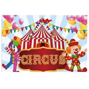 Motyw cyrkowy urodziny tło imprezowe nowonarodzone dzieci fotografia portretowa tło cyrk karnawał Baby Shower Photocall Prop
