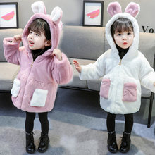 Kids Winter Hoodies with Ears Cute Rabbit Hooded Wool Coats for Girl Woolen Jacket Infant Outwear High Quality