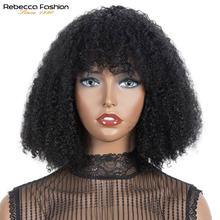 Rebecca Afro peruka z kręconych włosów typu Kinky z Bangs pełna maszyna wykonana peruka TUTU peruka Remy brazylijski krótkie kręcone ludzkie włosy peruki naturalne włosy tanie tanio Rebecca fashion CN (pochodzenie) Remy włosy Spiralne Zwijanie Peruwiański włosów Średnia wielkość Wszystkie kolory