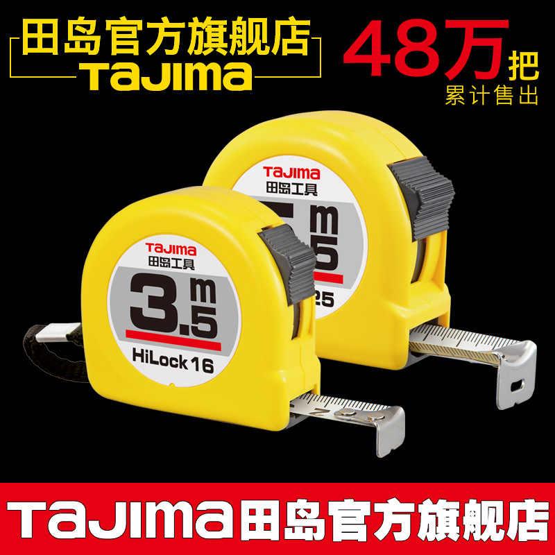 7.5 Meter 10 Meter Metric Tape Ruler Retractable Tape Measure 3 Meter 5 Meter