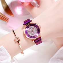 Luxury Women Watches For Brand Purple Dress Watch Ladies Crystal Quartz Wristwatches Magnetic Clock xfcs 2019