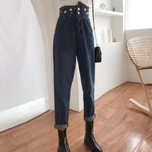 Autumn Womans Jeans Casual Harem Woman Vintage High Waist Blue Black Womens Loose for Women
