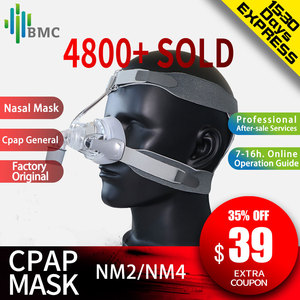 Image 1 - BMC NM2/NM4 Nasal Mask CPAP Mask Sleep Mask with Headgear S/M/L Different Size Suitable For CPAP Machine Connect Hose and Nose