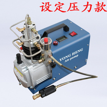 High pressure air pump 30mpa water cooled single cylinder high electric