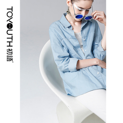 Toyouth 2020 Fashion Autumn Casual Women Jeans Blue Blouse Long Sleeve Loose Blouse Cotton Tops Blouse For Female Girl