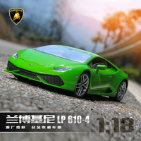 welly 1:18 Lamborghini LP610 4 alloy car model simulation car decoration collection gift toy Die casting model boy toy