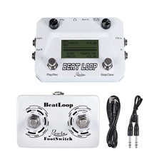 Rowin Lbl - 01 Guitar Beat Loop Drum Machine With Foot Switch 3 Different Modes Usb Type Looper Lcd Backlight