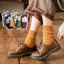 Chaussettes de Style japonais de couleur Pure pour femmes, respirantes, en coton, à la mode et confortables, modèle de printemps pour étudiantes