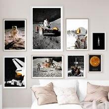 Настенная картина «приземливание на Луне» Амстердам настенная