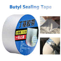 3Mx5cm Aluminum Foil Super Fix Adhesive Butyl Tape Waterproof Stop Leak Seal Repair Tape Crack Thicken Tape Home Renovation Tool