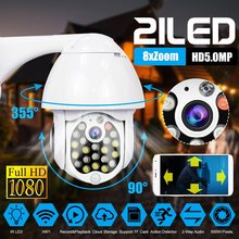 5.0MP 1080P Wireless PTZ Speed Dome IP Camera WiFi Outdoor Two Way Audio CCTV Security Video Network Surveillance Camera P2P(China)