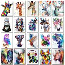AMTMBS Frameless Painting By Numbers Animals On Canvas Pictures Home Decoration DIY minimalism Style
