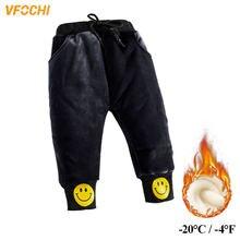 Зимние штаны для мальчиков и девочек vfochi с температурой до
