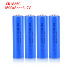 100% original de alta qualidade 18650 bateria 3.7v 1500mah bateria de íon de lítio bateria recarregável para lanterna etc