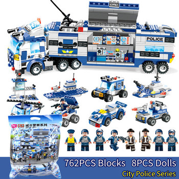 8 in 1 City Police Series SWAT Truck Building Blocks Vehicle Car Helicopter DIY Bricks Compatible with brand block