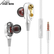 PINZHENG Hifi Devices Earbuds Wired Earphone For iPhone Gami