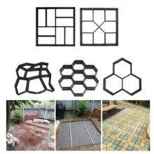 Садовая тротуарная форма для цемента штукатурной плитки ручной скребок чистовой шпатель нож каменный скребок грязевая доска выскабливание плитки