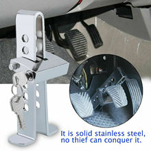 Automobile steering wheel lock Anti-theft Device Clutch Lock Car Brake Stainless Safety Lock Tool Accelerator Pedal Lock