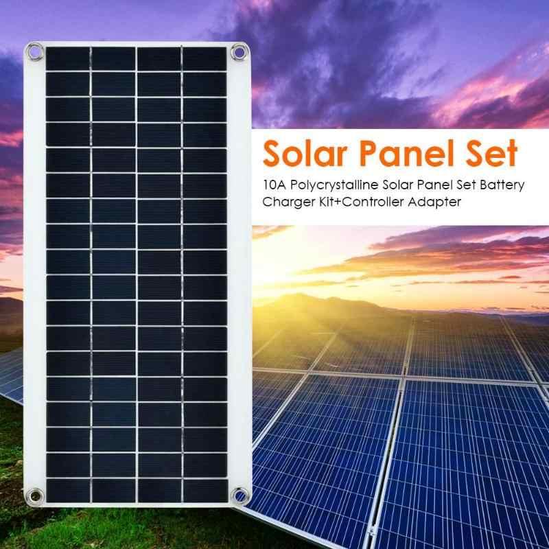 10A PWM поликристаллический силиконовый набор солнечных панелей блок питания мобильного телефона зарядное устройство для аккумуляторов в комплекте + контроллер