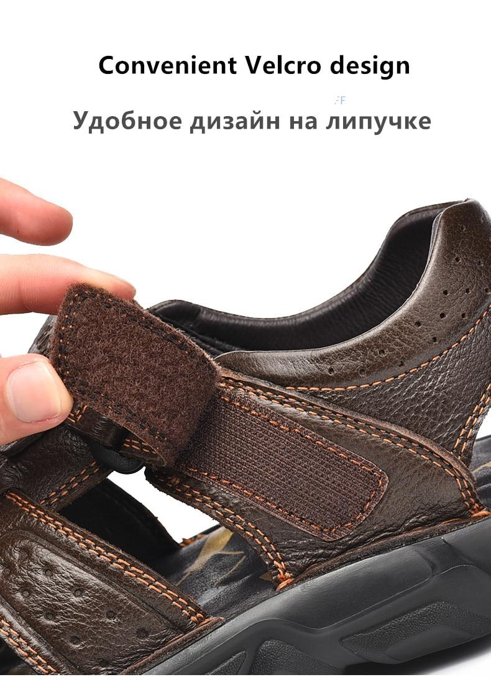 凉鞋2s_10_副本