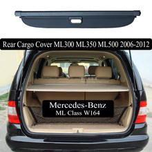 Capa de carga traseira para mercedes-benz ml w164 ml320 ml300 ml350 ml500 2006-2012 proteção de segurança de tela de tronco de privacidade sombra