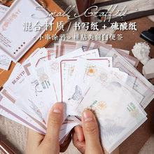 30 pçs/1 lote bloco de notas pegajosas dos desenhos animados simples jogo papel diário scrapbooking adesivos escritório escola papelaria bloco de notas