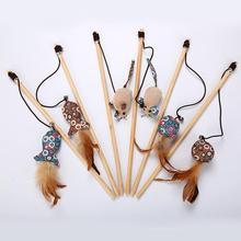 1 шт. рыбный шар мышь перо деревянная ручка интерактивная забавная игрушка для домашних животных