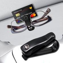 Автомобильный Чехол для очков автомобильный держатель солнцезащитных