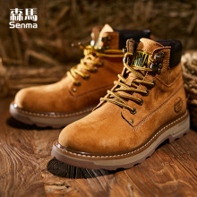 Boots Shoes Semir Martin Retro Tooling High-Top Trend British-Style Men's All-Match New
