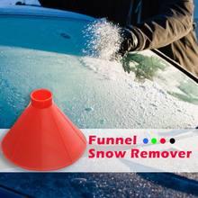 1 шт., 4 цвета, щетка для удаления снега на лобовое стекло автомобиля, воронка для очистки топлива, автомобильное стекло для удаления снега, конус, скребок для удаления льда