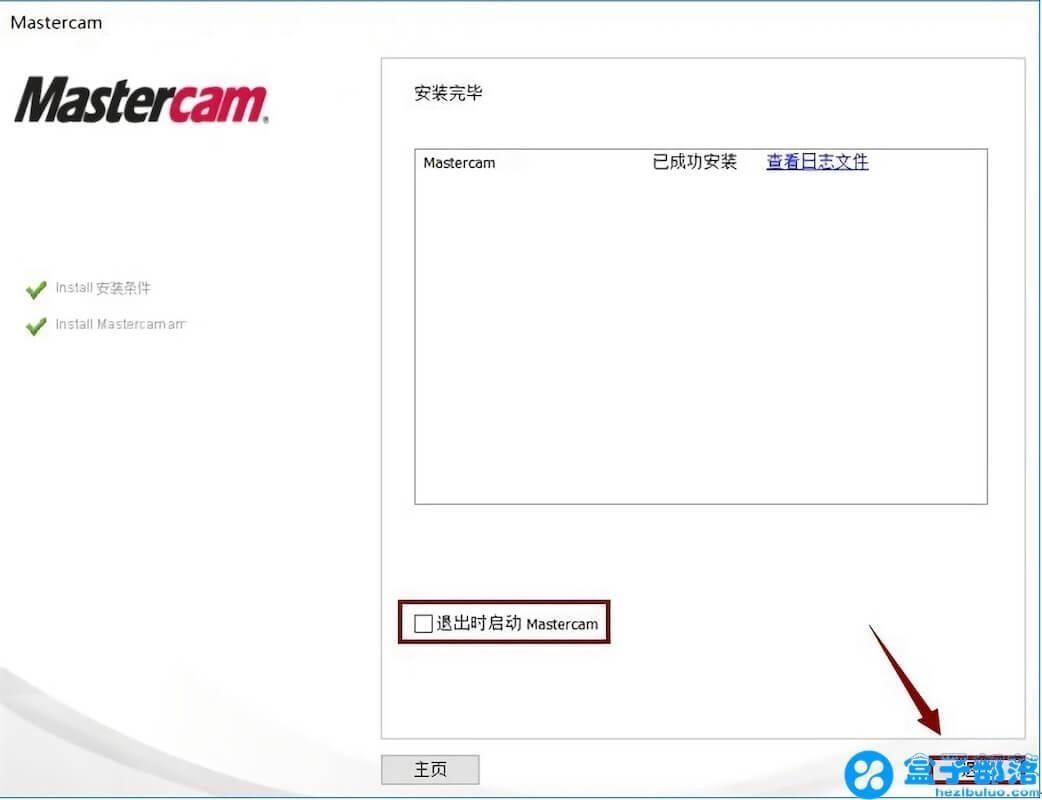 Mastercam X9 专业的CAD/CAM模具加工软件