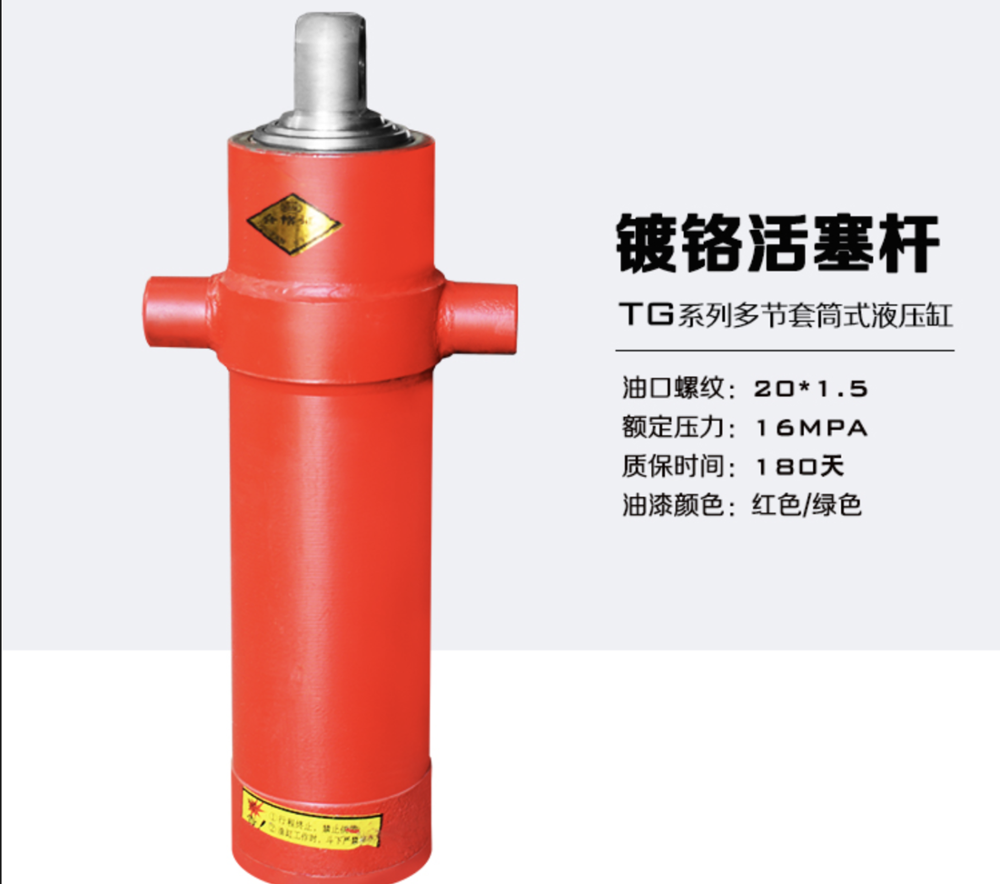 86mm O.D. 750mm Travels 3 Knots 6.3 Ton Hydraulic Cylinder Tractor Three Wheel Dump Truck Agricultural Telescopic Cylinder Jack