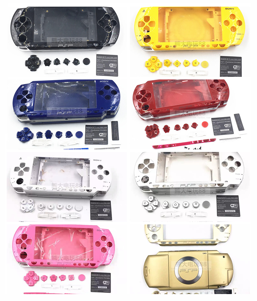 Complete Housing Shell Case For Sony PSP1000 PSP 1000 Game Console Gold Black Crystal Color