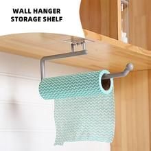 Кухня бумага рулон держатель полотенце вешалка вешалка бар шкаф тряпка вешалка держатель ванная органайзер полка туалет бумага держатели
