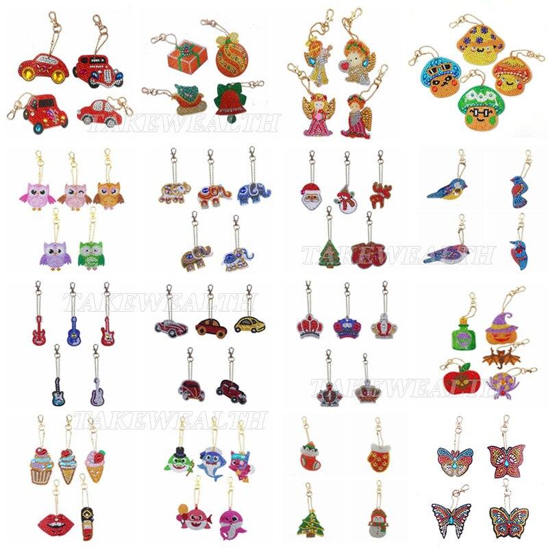 Llaveros de pintura de diamante para mujer, Forma especial de taladro completo artesanal, colgante de bolso, joyería, llavero, bordado de diamantes, punto de cruz
