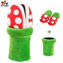 Lustige Super Mario Spiel Piranha Cannibal Blume Hausschuhe Plüsch Spielzeug Karneval Cosplay Schuhe Kinder Frauen Männer Mädchen Geburtstag Geschenk